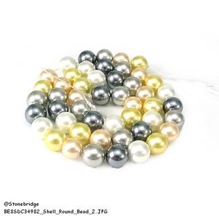 "Shell - Round Bead 7"" strand - 14mm"