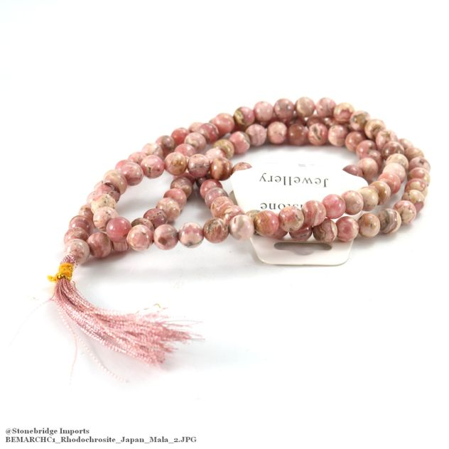 Rhodochrosite Japa Mala Prayer Beads - 8mm