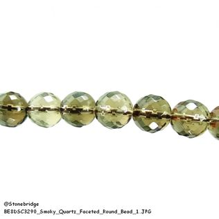 "Smoky Quartz Faceted - Round Bead 15"" strand - 6mm"